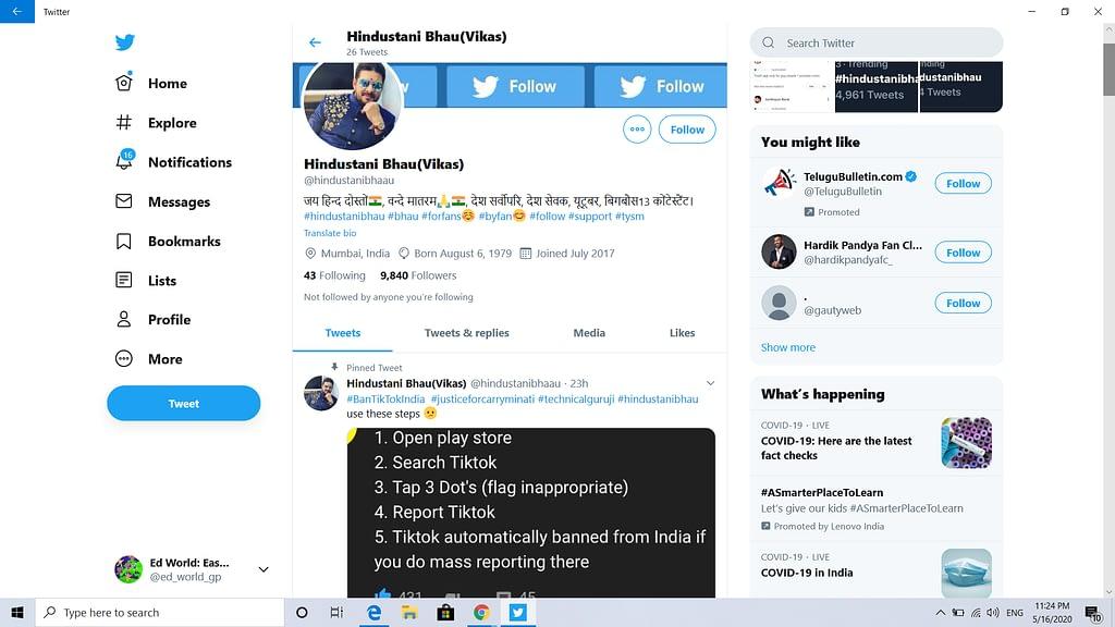 Hindustani Bhau's Tweet